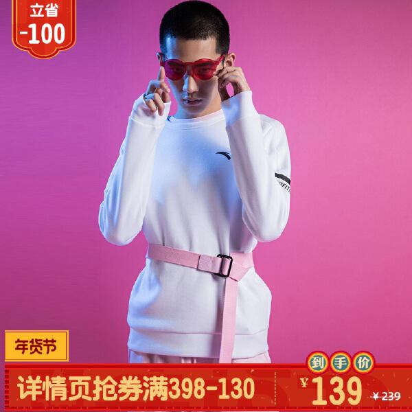安踏 综训系列 男子套头衫-95837703