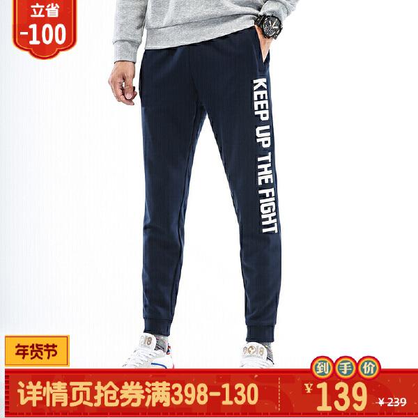 安踏男子针织运动长裤95837747