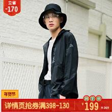 男服男梭织薄外套简约连帽夹克