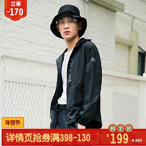 安踏 生活系列 男子梭织薄外套-95838617