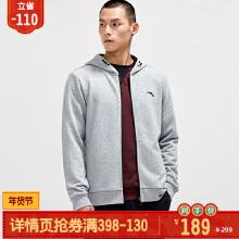 运动外套男2019春季新款舒适跑步休闲运动外套上衣