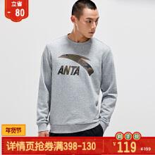 卫衣男2019春季新款LOGO运动休闲套头圆领卫衣