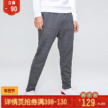 运动裤男潮流保暖加绒宽松运动裤针织长裤秋冬季