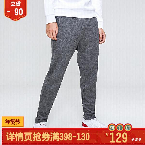 安踏男子针织运动长裤95838758
