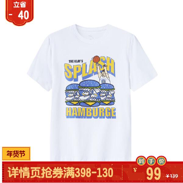 安踏 男子短袖针织衫-95839101
