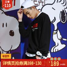 SNOOPY联名卫衣2019春季新款时尚套头卫衣潮男