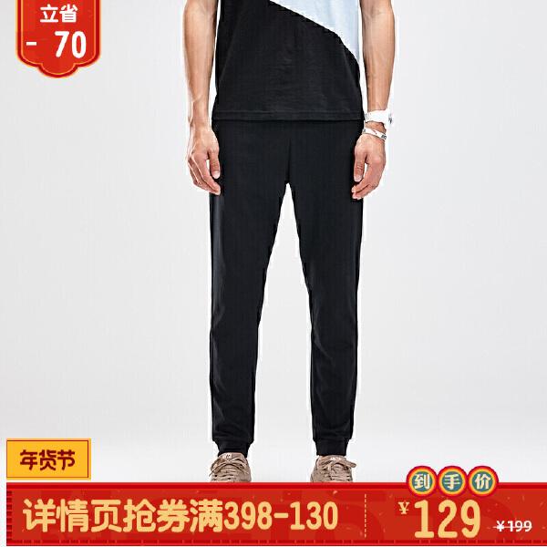 安踏男子针织运动长裤95839796