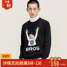 KT同款卫衣男2019春季新款时尚要疯系列玩偶运动套头卫衣