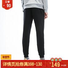 运动裤男2019春季新款保暖加绒大字母针织收口长裤子