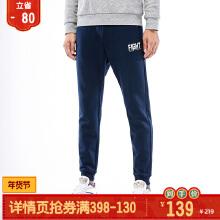 男裤针织运动长裤秋冬季