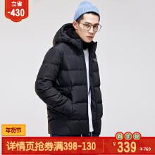 羽绒服男装冬季新款短款保暖加厚运动羽绒服外套