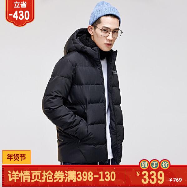 安踏综训系列冬季男子羽绒服95847940