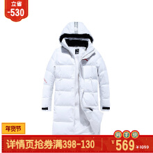 羽绒服男士冬季新款中长款保暖连帽运动羽绒服外套风衣
