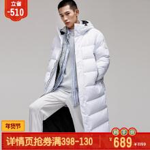男服羽绒服男冬季新款纯色大白长款连帽保暖羽绒服中长款