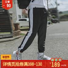 【设计师】2019春季新款休闲条纹梭织运动裤男裤