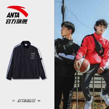 【设计师】运动外套男2019春季新款潮流纯色运动外套开衫