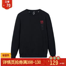 卫衣男2019春季新款中国风文字汉字运动休闲套头卫衣国潮