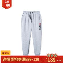 运动裤男2019春夏季收口仁义礼智中国风国潮运动长裤