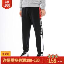 男子针织裤2019春季新款收口休闲潮流撞色条纹帅运动长裤