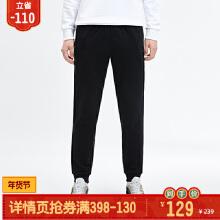 潮流条纹撞色拼接休闲舒适运动针织长裤男
