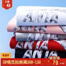 运动休闲圆领短袖针织T恤男
