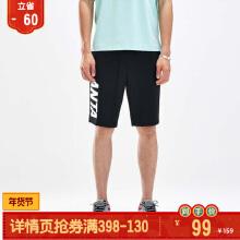 裤吧男装五分裤2019春夏季透气针织运动五分裤男