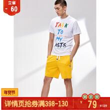 休闲运动短袖T恤
