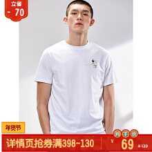 安踏央美联名短袖t恤男女2019夏季新款短他身后袖情侣款T恤