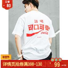 可口可乐男装短T2019春夏季短袖针织衫