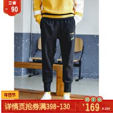 星火燎原系列针织运动长裤中国