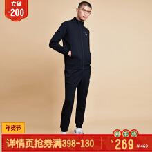 男服男针织运动套装2019秋冬款