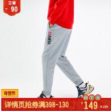 男子针织运动长裤秋冬季
