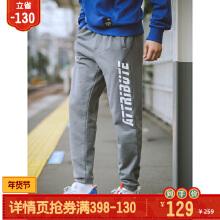 设计师联名周翔宇男装针织长裤2019秋冬季
