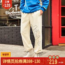 STASH男子潮流时尚运动长裤