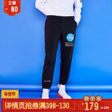 NASA男装针织运动长裤2019秋冬季