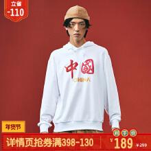 男子连帽卫衣2019中国潮运动服