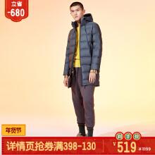 男装羽绒服2019秋冬季