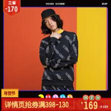安踏吃豆人联名款男装套头卫衣2019秋冬季