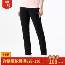 运动裤女2019春夏新款针织裤修身卫裤长裤平口黑裤