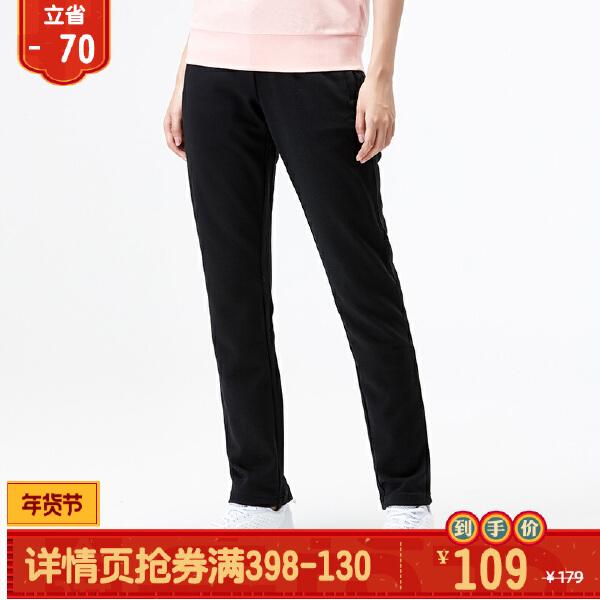 安踏 综训系列 女子针织运动长裤-96737759