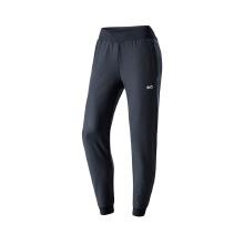 女子梭织运动长裤