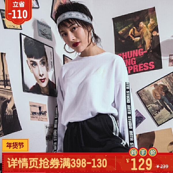 安踏 生活系列 女子套头衫-96838705