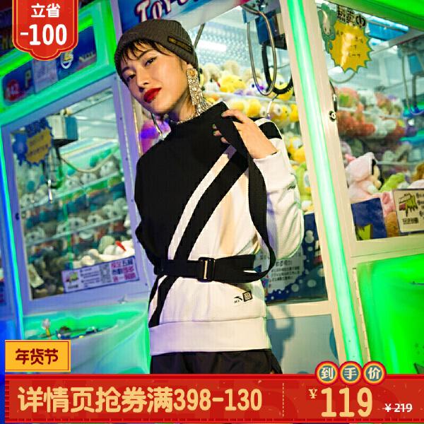 安踏 生活系列 女子套头衫-96838706