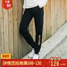 运动裤女裤2019春夏新款黑色休闲收口修身针织运动长裤