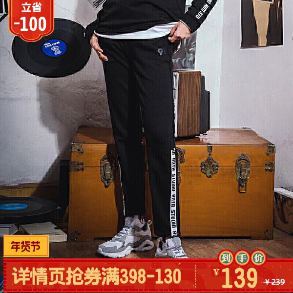 安踏 生活系列 女子长裤-96838745