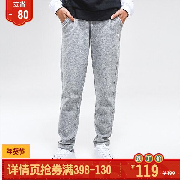 安踏女子针织运动长裤96838752