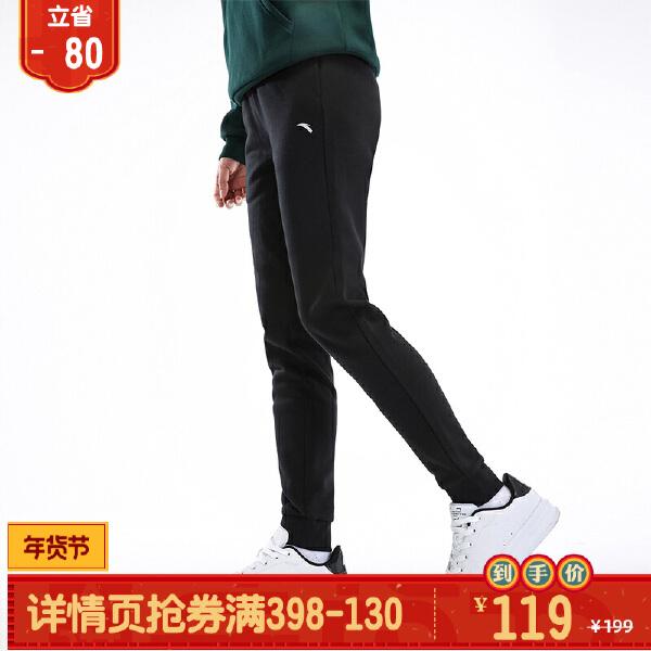 安踏女子针织运动长裤96838753