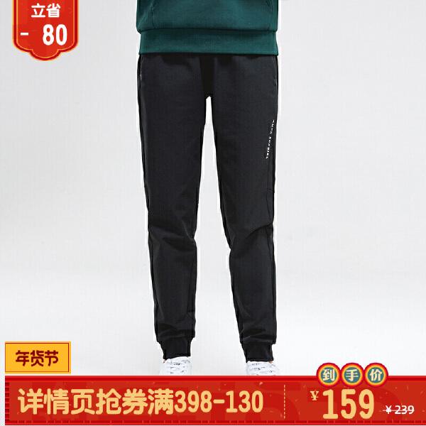 安踏综训系列冬季女子梭织运动长裤96847551