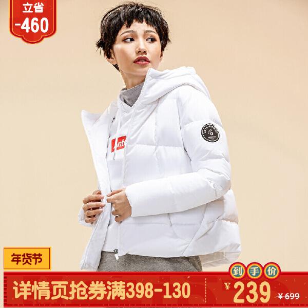 安踏综训系列冬季女子羽绒服96847940