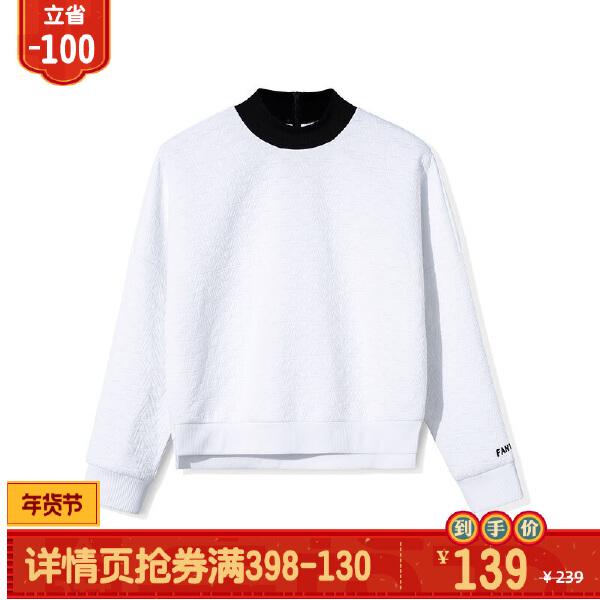 安踏生活系列冬季女子套头卫衣96848707